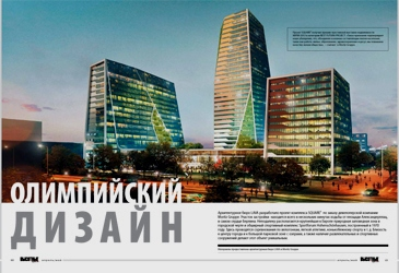 The Square3 in Russia's 'Tall Buildings' magazine